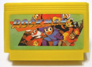 Yellow Pirate Cartridge